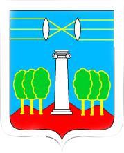 Администрация  городского округа Красногорск