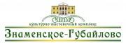 Муниципальное автономное учреждение культуры  «Культурно-выставочный комплекс «Знаменское – Губайлово»