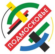 Муниципальное автономное учреждение культуры  «Красногорский культурно – досуговый комплекс «Подмосковье»