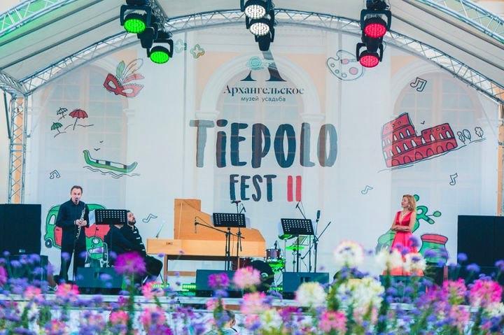 Фестиваль итальянской культуры в Архангельском Тьеполо-fest III