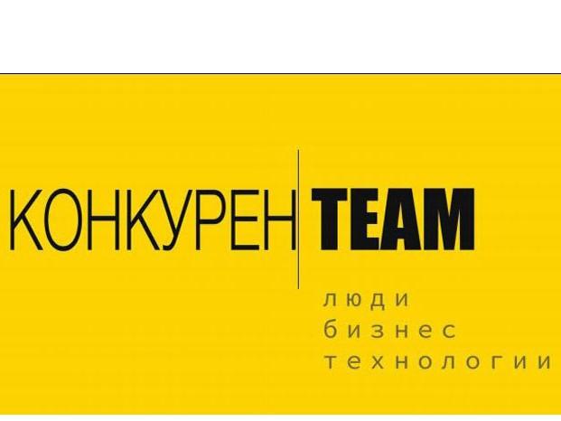 Первый выпуск журнала #конкуренTEAM Люди.Бизнес.Технологии