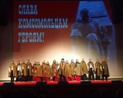 ПРАЗДНИЧНОЕ МЕРОПРИЯТИЕ,ПОСВЯЩЕННОЕ 100-ЛЕТИЮ ВЛКСМ