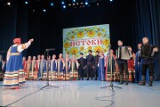 ФЕСТИВАЛЬ-ФОРУМ НАРОДНОГО ТВОРЧЕСТВА «ИСТОКИ»